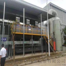 催化燃烧,有机废气处理设备,vocs催化燃烧系统