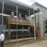 催化燃燒,有機廢氣處理設備,vocs催化燃燒系統