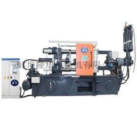 冷室压铸机15-280T/压铸锌合金/压铸机配件