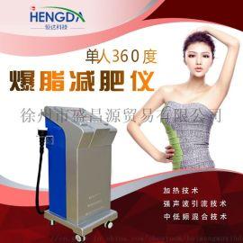 爆脂减肥仪器多少钱一台 美容院爆脂减肥仪价格