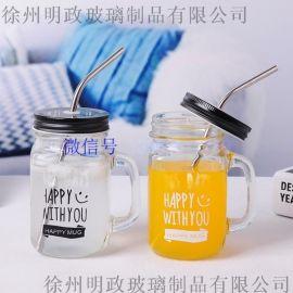 吸管水杯饮料杯公鸡杯带盖透明玻璃奶茶杯夏日
