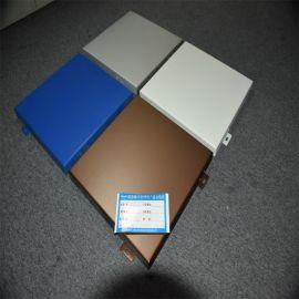 非标实木纹铝单板 贺州铝单板 弧形铝单板