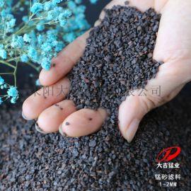 矿区大型锰砂生产厂家 水处理除铁锰砂滤料