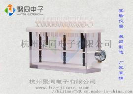 12位方形固相萃取仪整机有机玻璃耐腐蚀