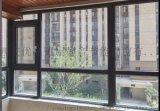 陕西建筑塑料节能门窗 静音节能门窗构成