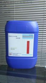 聚氨酯用耐水解剂,抗水解剂
