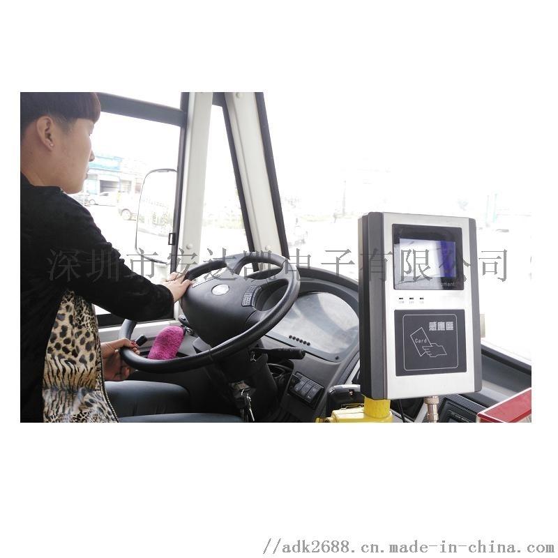 江苏公交刷卡机 大批量下单定制功能 公交刷卡机设备