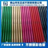 廣州不鏽鋼鍍色管,304不鏽鋼鍍色管