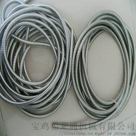 湛江市供应双扣不锈钢金属软管 12mm软管