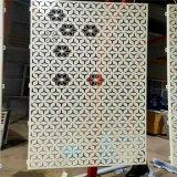 交叉式雕刻铝单板 米字孔雕刻铝单板定制