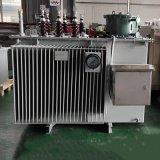 10KV高壓線路電壓自動調壓器SVR-400KVA