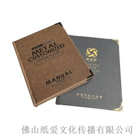 厂家定制 不锈钢样板册 精装书色卡本