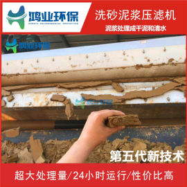河道淤泥分离脱水设备 城市内河污泥过滤机 大型河道淤泥压榨设备