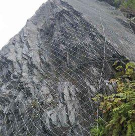 贵州边坡落石防护网 安装柔性防护网