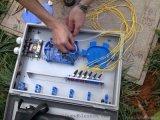 上海光纤查修熔接服务