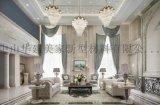 宝亿居全屋宅配真正将奢华与纯朴的完美结合