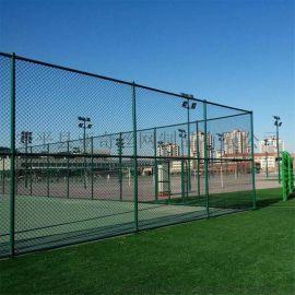 2米高球场围栏 球场勾花护栏网 亚奇勾花护栏网