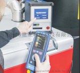 德国菲索STM225烟尘分析仪粉尘仪