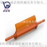 馬丁QB1 HD一級皮帶清掃器
