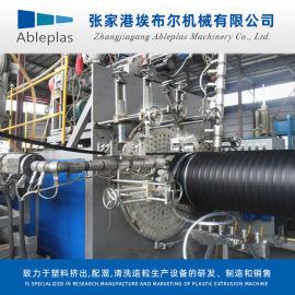 pe管材生产线 大型塑料管材生产线