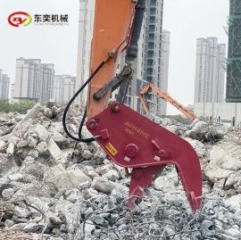 挖机配置液压钳 工程装备液压粉碎钳