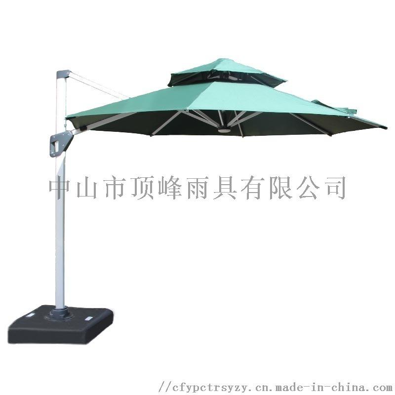 [頂峯]浙江庭院傘實力廠家_室外羅馬傘防曬