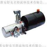 SKBTFLUID自卸拖車液壓動力單元1