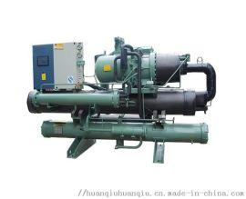 生产螺杆式低温制冷机-供应半封闭螺杆冷冻机