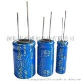 VINA法拉电容3V25F VEC3R0256QG