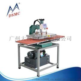 液压双工位烫画机 服装自动烫钻机 液压双工位烫画机