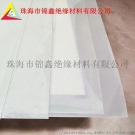 水绿色FR4絕緣板、環氧板