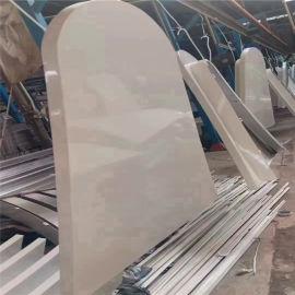 泰安室内波浪铝方通吊顶 弧形金属铝方通造型天花