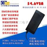 54.6V2A 韓國KC認證韓國   鋰電池充電器供電電源