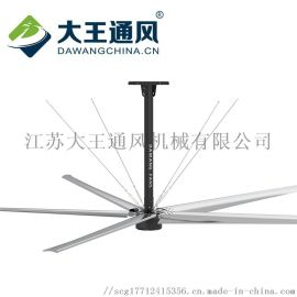 无锡节能工业风扇江阴大型工业风扇