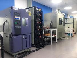 爱佩科技 AP-GD 高低温稳定性试验箱