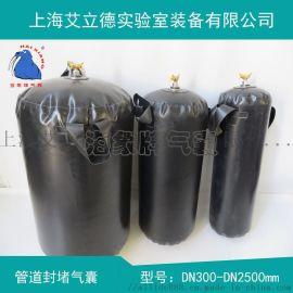 試壓管道用堵水氣囊1米直徑管道封堵氣囊