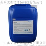 全国销售缓蚀阻垢剂(电标)AK-800