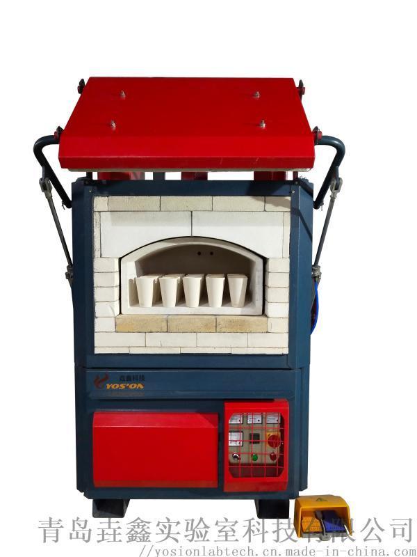 厂家定制熔样炉 火试金炉 灰吹炉 马弗炉