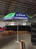 广告太阳伞厂家 太阳伞定制 太阳伞厂家