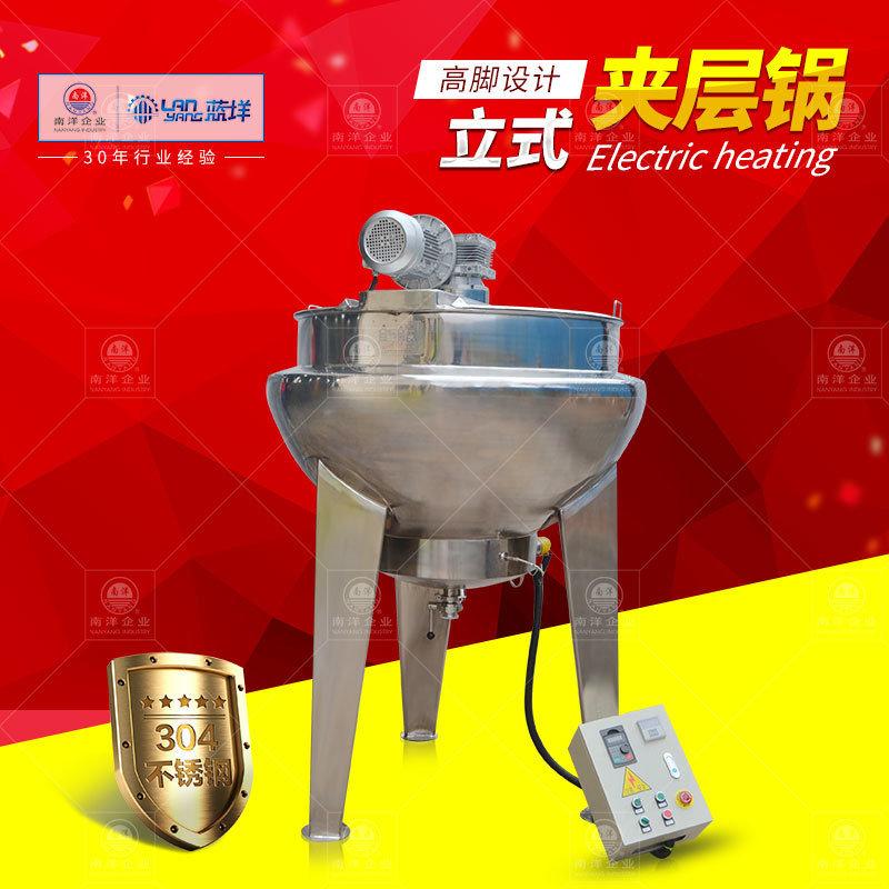 立式肉制品蒸煮锅 电加热搅拌夹层锅 果酱夹层炒锅
