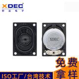 轩达厂家直销28.5*40mm8欧3W喇叭扬声器
