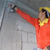 贵州轻质抹灰石膏砂浆 西奥仕磷石膏抹面砂浆