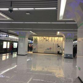 地铁站墙面装饰用幕墙搪瓷钢板/烤瓷铝单板