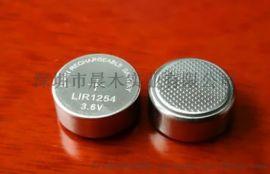 LIR1254纽扣电池  离子电池 蓝牙耳机电池