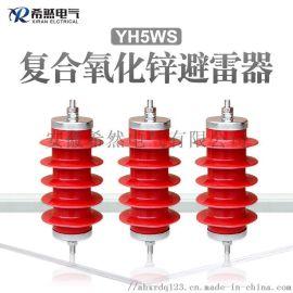10kv氧化锌避雷器HY5WZ-12.7/45