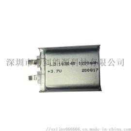 过韩国KC认证103040聚合物锂电池 3.7