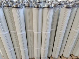 厂家供应等离子切割机PU端盖除尘滤筒