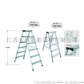 金锚铝合金梯子LFD132AL 铝合金工作梯凳