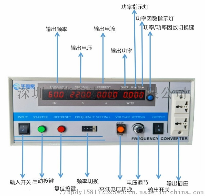 1KVA變頻電源櫃|1KW變頻器