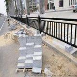 阳江护栏 定做港式护栏 标准三级公路栏杆